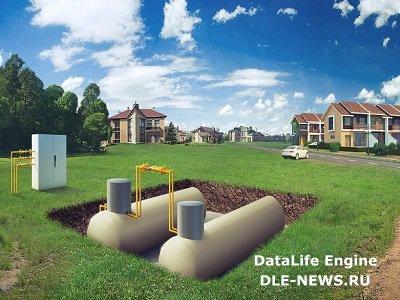 Как решить проблему газообеспечения в частном секторе?