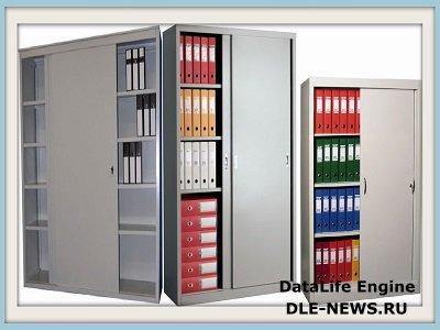 Шкафы для хранения архивных документов