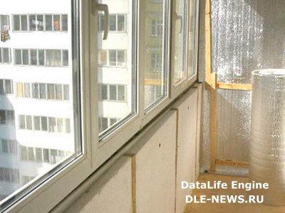 Утепляем балконы и лоджии