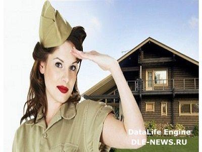 Военная ипотека 2014-2015: как купить квартиру?