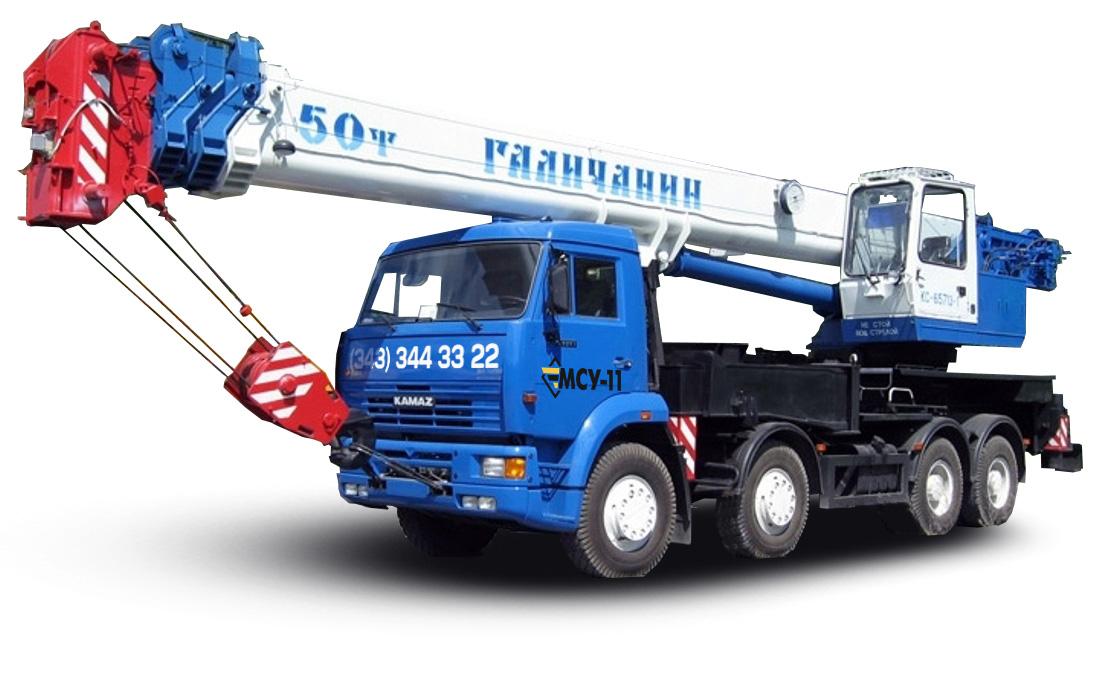 Автокран 50 тонн Галичанин