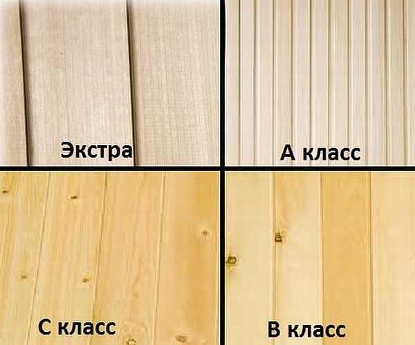 Виды пород для деревянной вагонки