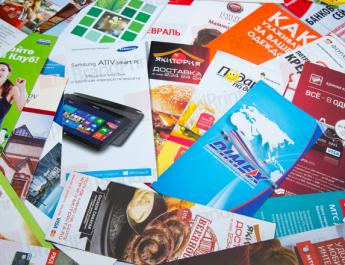Преимущества использования рекламных листовок